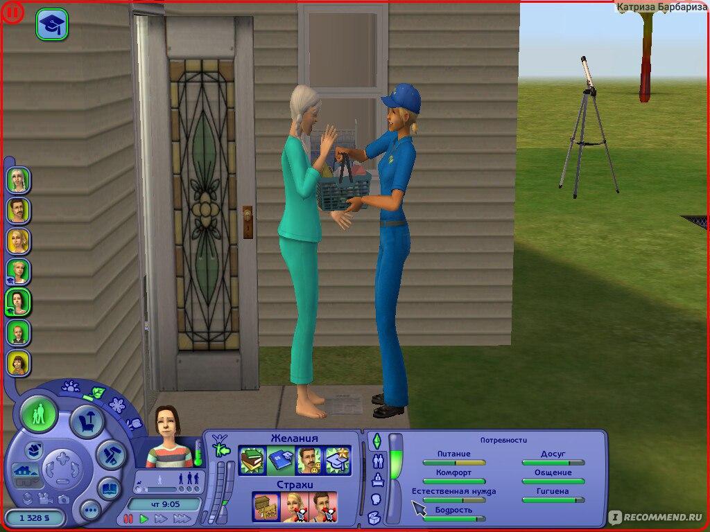 Коды к игре the sims 2 секс со звездами