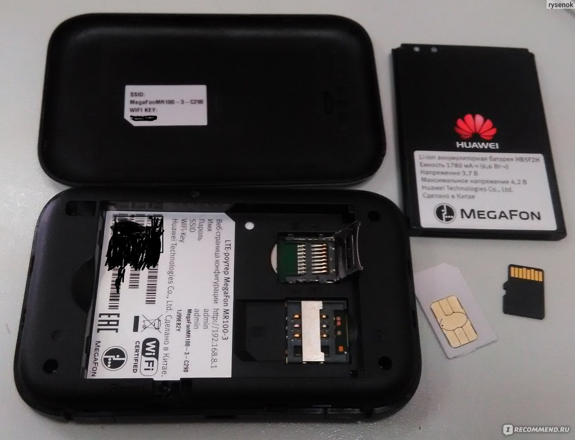 инструкция на роутер мегафон mr100-2