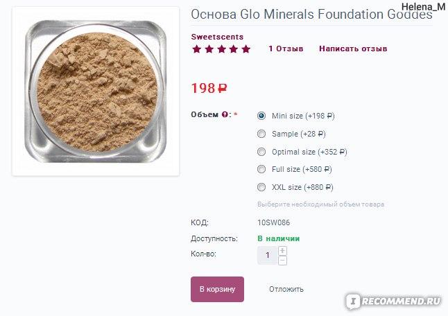 Beauty-mineral косметика