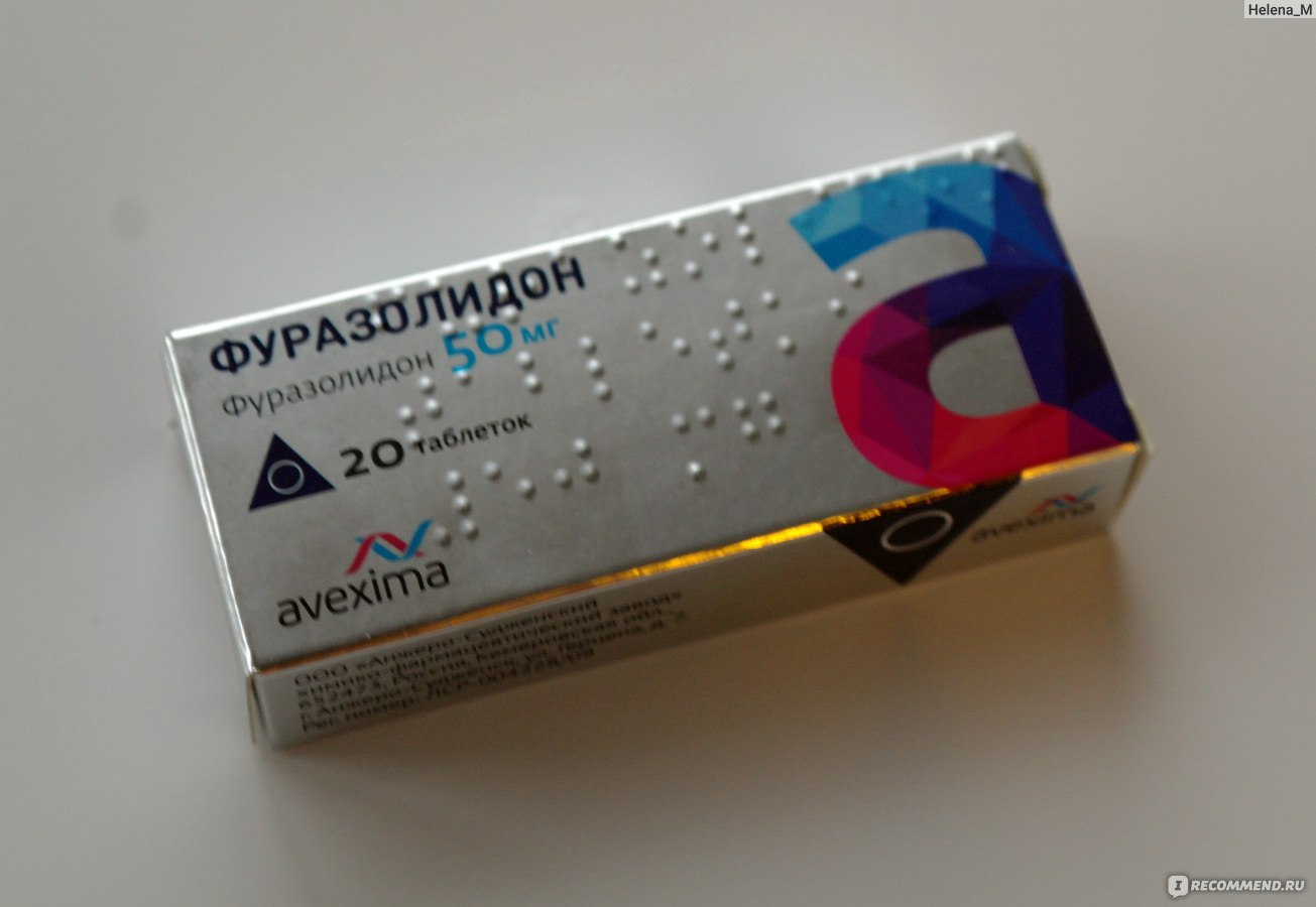 Правила перорального приема лекарств от цистита