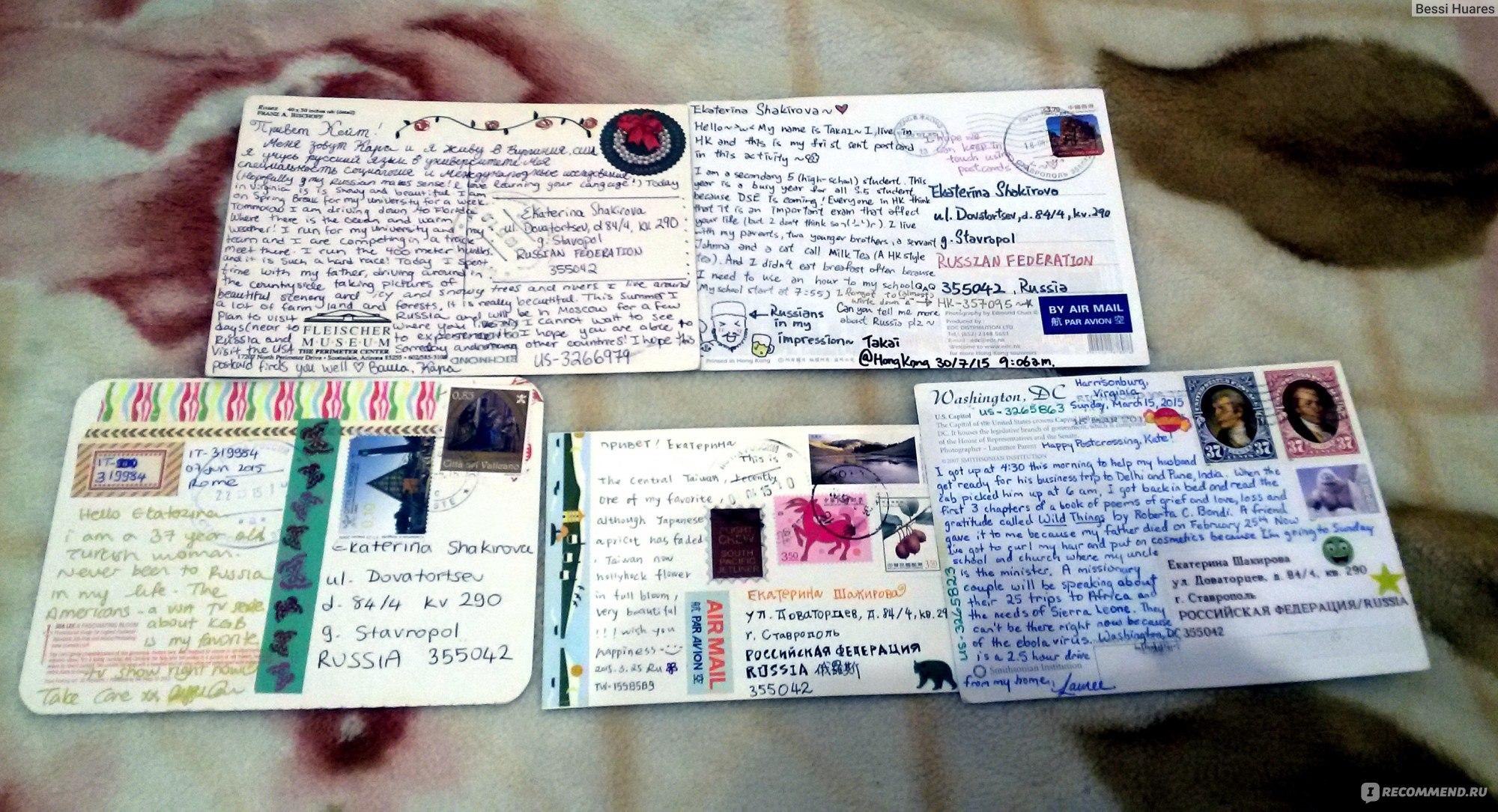 Посткроссинг. Часть 4: как заполнять почтовую открытку 72