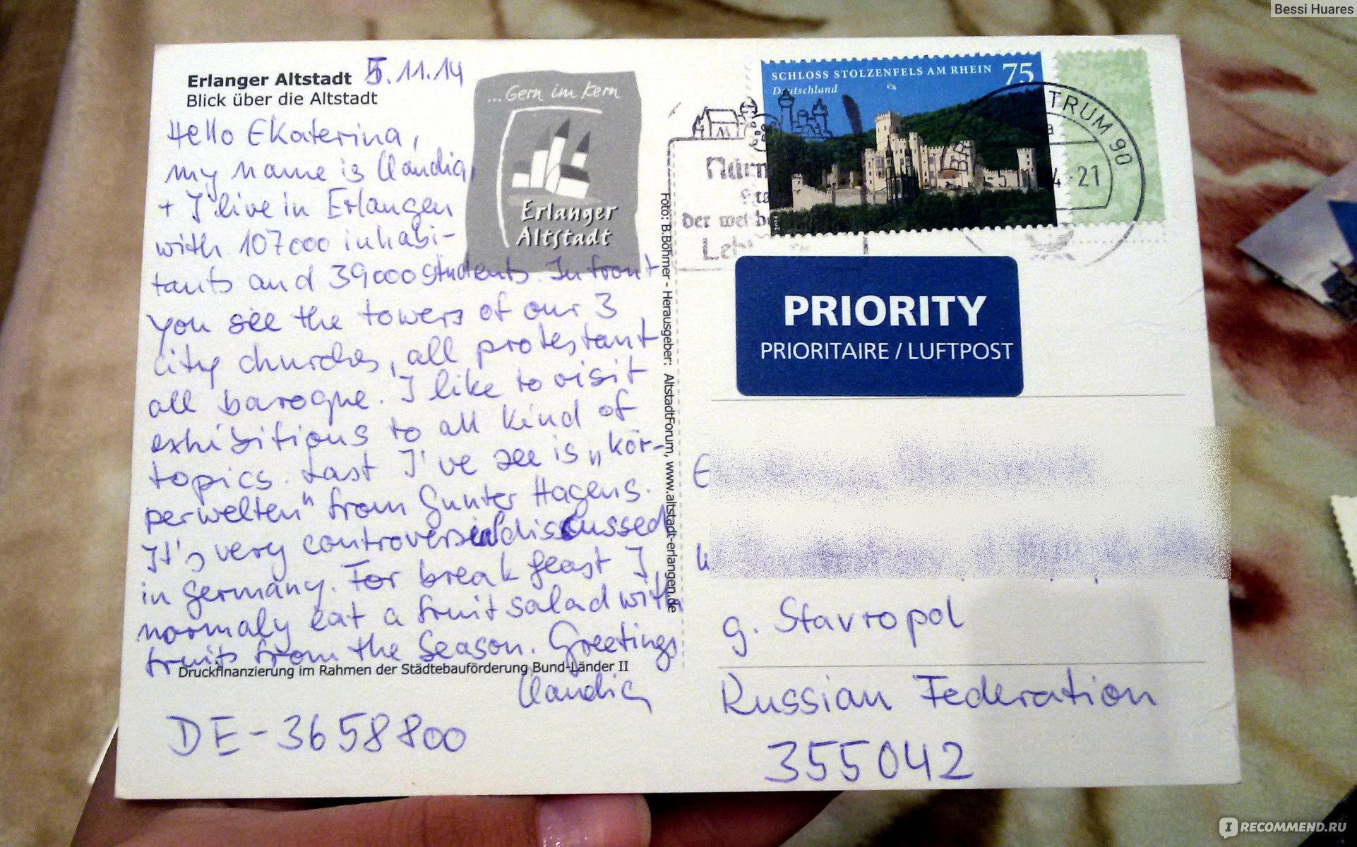Посткроссинг тексты открыток