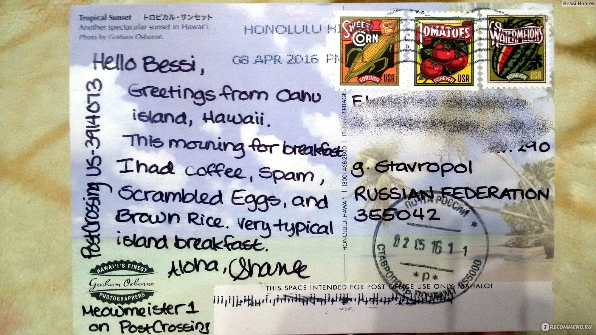 Как отправить открытку с 41