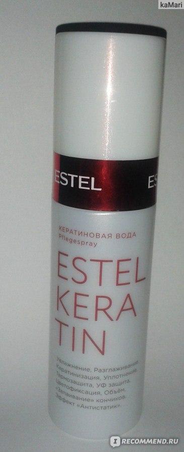 Estel keratin кератиновая вода для волос