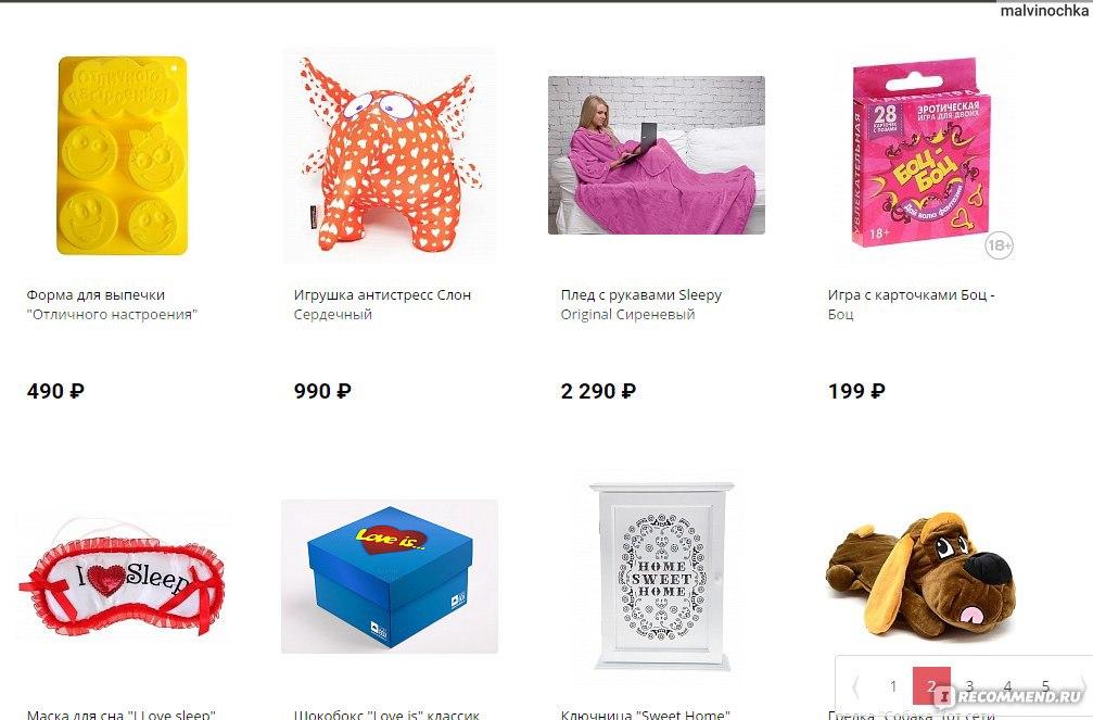 Интернет-магазин другие подарки 9