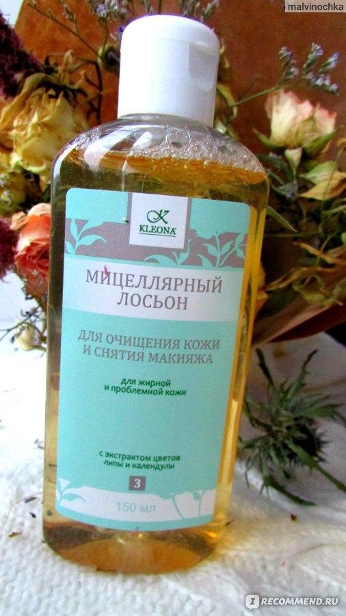 Жирные масла для снятия макияжа