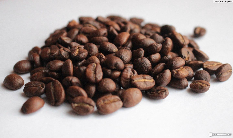 как приготовить кофе на зёрнышкав