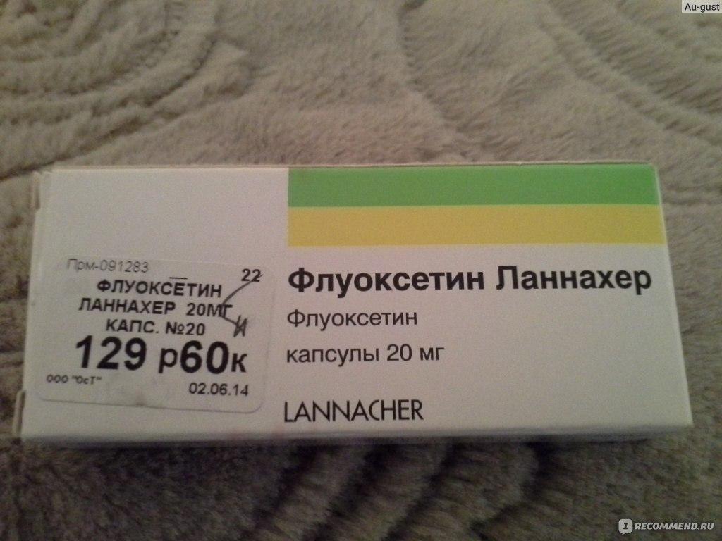 Fluoxetine Overdose Conditions