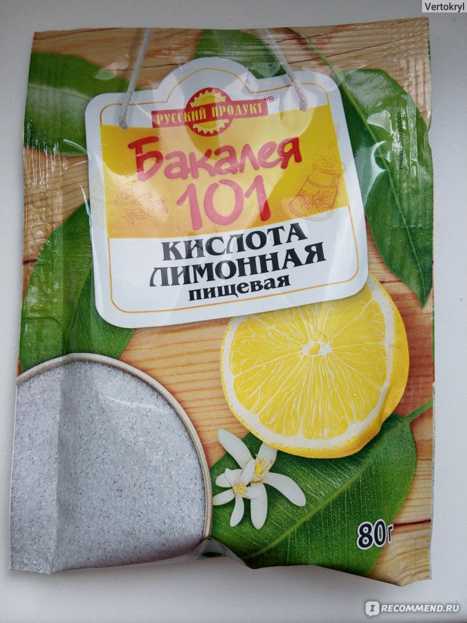 как убрать кислоту из борща от лимонной кислоты