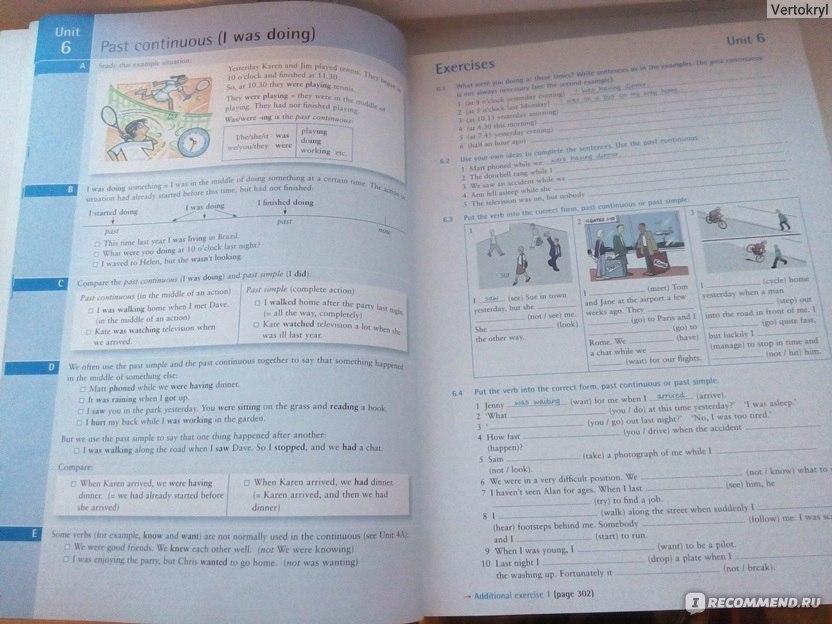 учебник мёрфи по английскому решебник