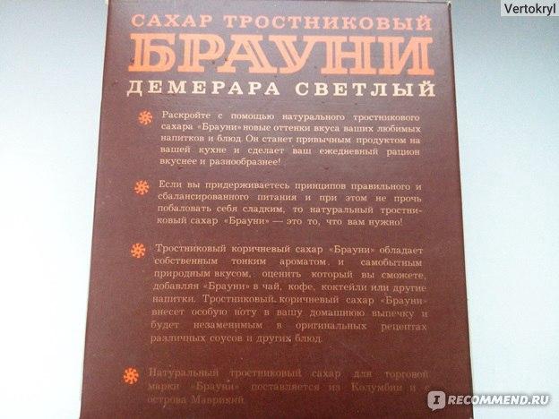 http://irecommend.ru/sites/default/files/imagecache/copyright1/user-images/303510/qnlpYBQYXLEuwmCoSTDZQ.jpg