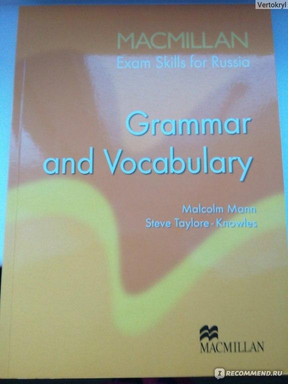 по grammar vocabulary malcolm and mann гдз