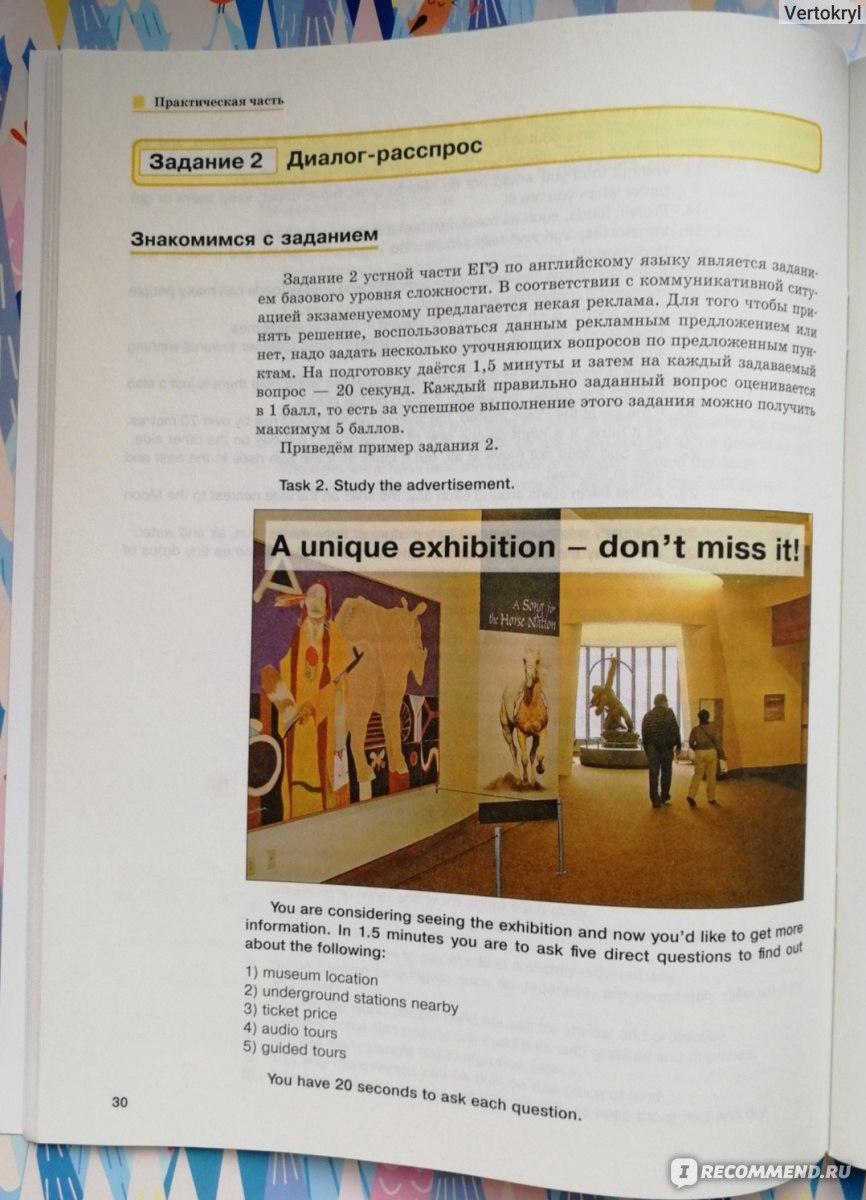 forward 6 класс книга для учителя скачать