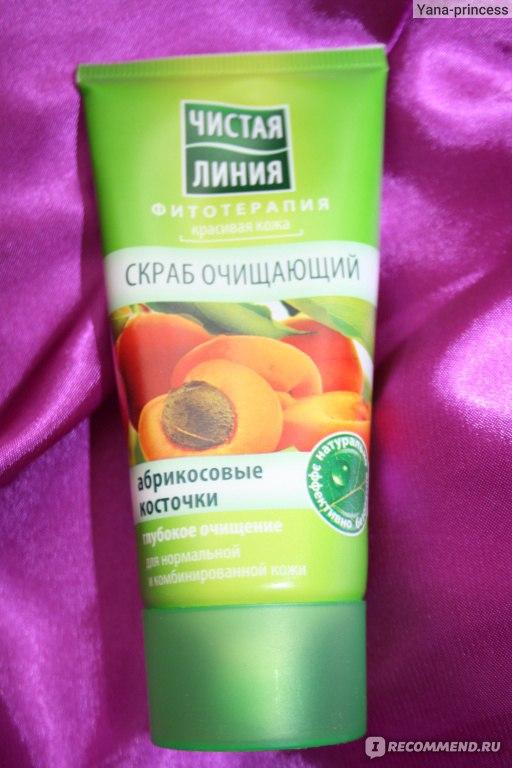 """Скраб для лица Чистая линия Очищающий с абрикосовыми косточками - """"Скраб 1 в России? Охотно верю. Дешевый и эффективный скраб дл"""