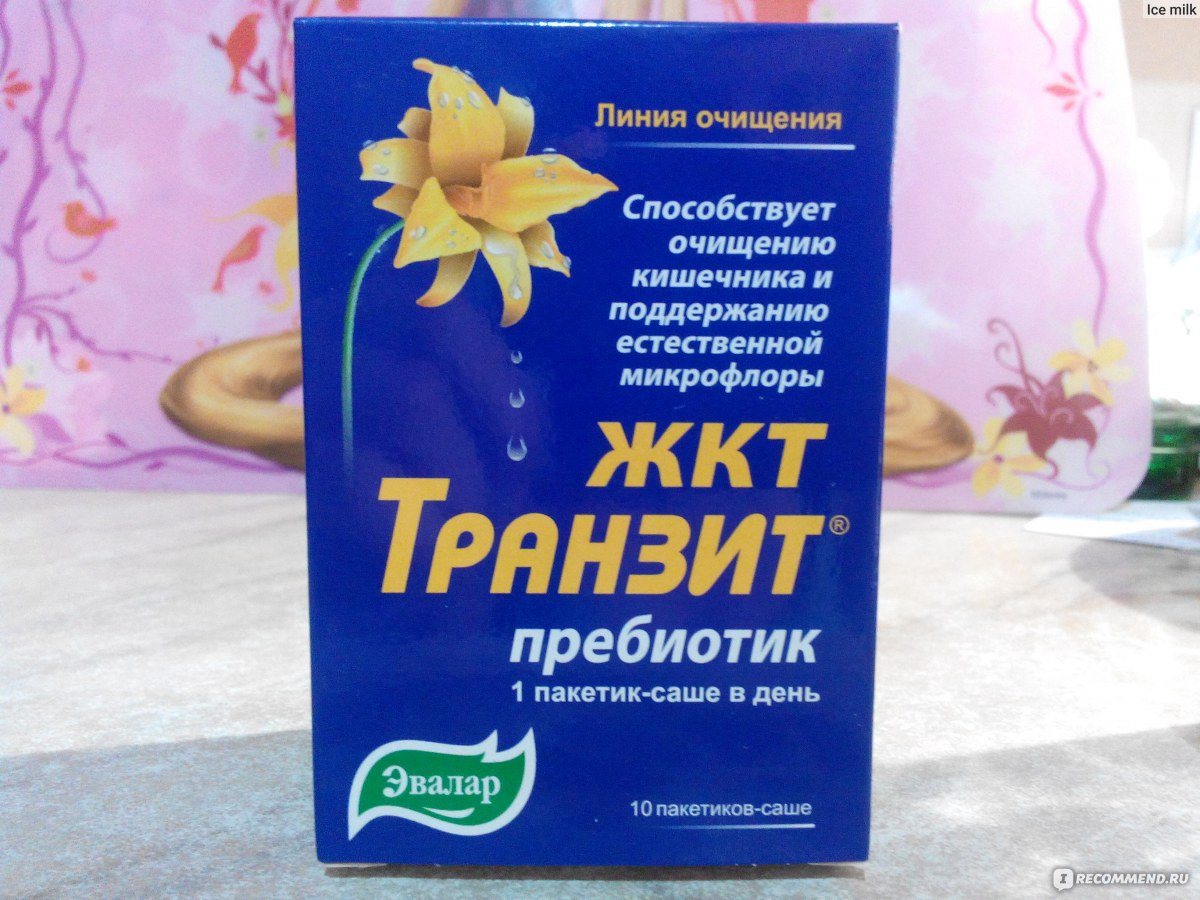питание после очищения кишечника