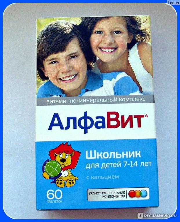 «Алфавит В Сезон Простуд Отзывы Для Детей» — 1997