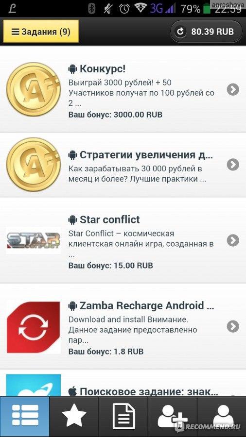 заработок в интернете appcoins отзывы