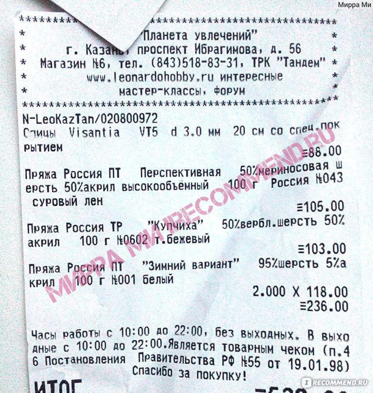 Купить пряжу для вязания недорого в интернет магазине в Москве