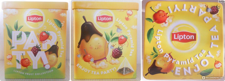 Чай липтон с подарками 373