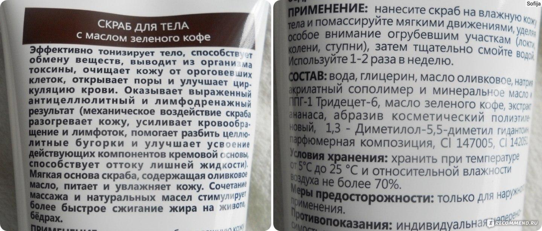 Скрабы для лица из кофеы