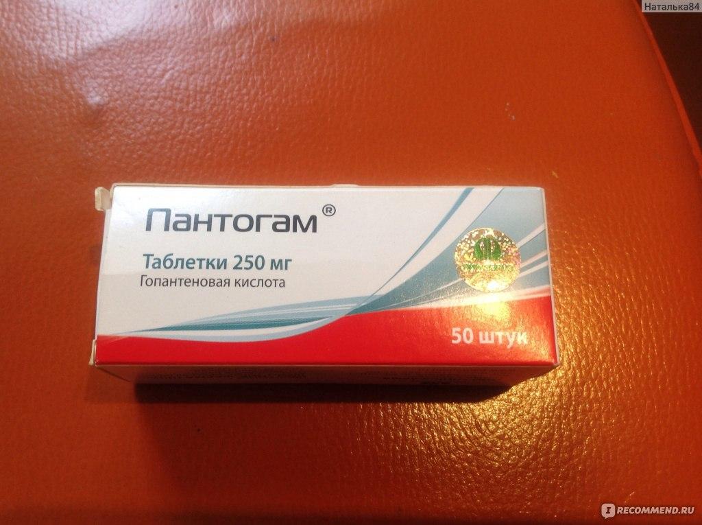"Пантогам ООО "" Пик- Фарма Про"""