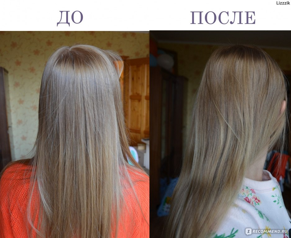 Как убрать пепельный оттенок с волос в домашних условиях 386