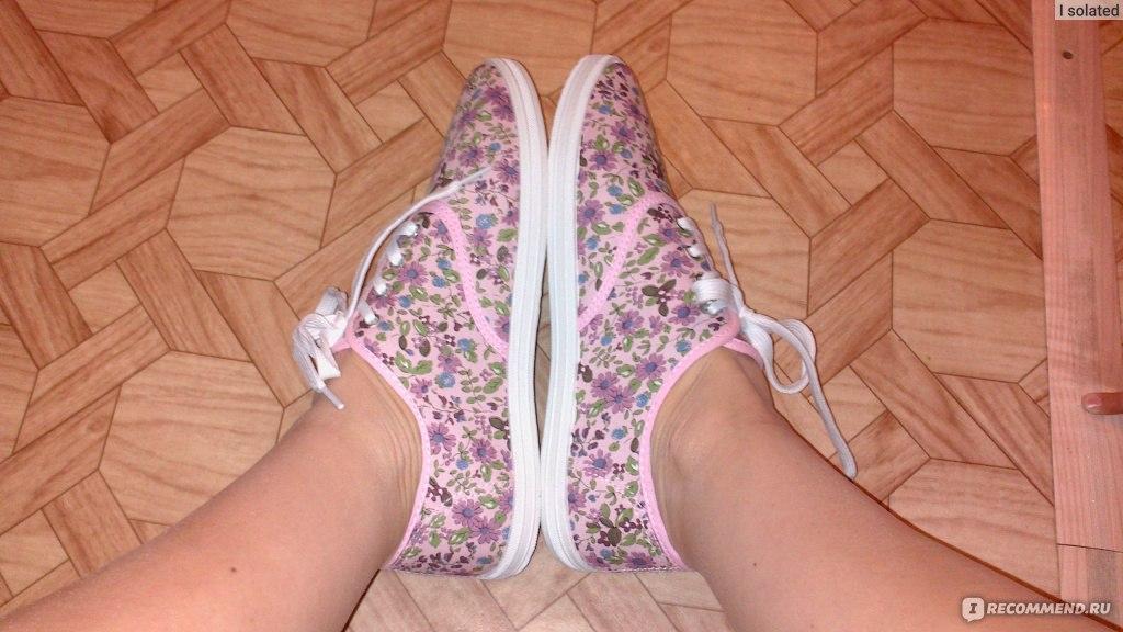 Купить серые кеды Nike SUKETO 511847 в интернет