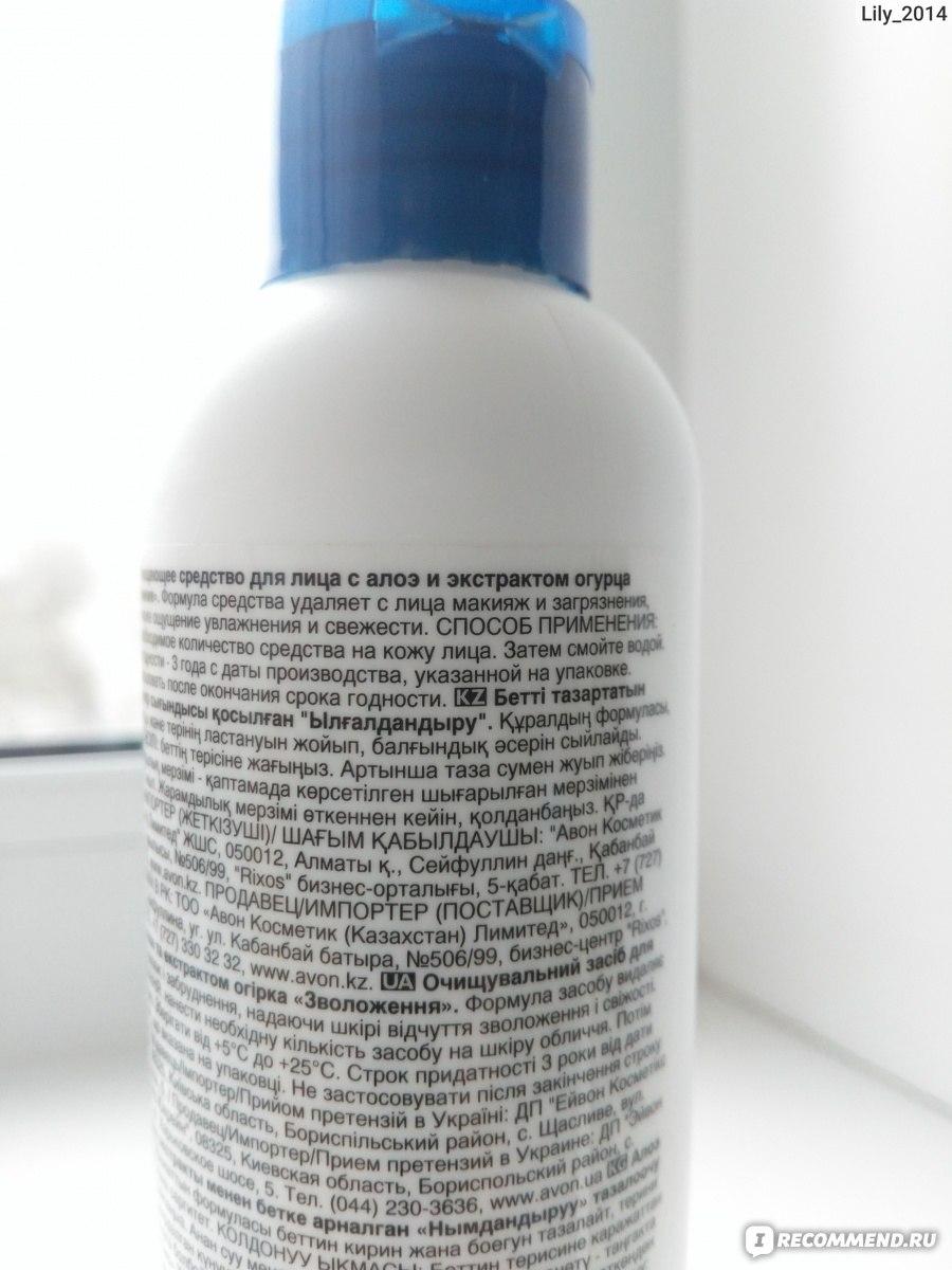 Очищающий и увлажняющий лосьон для лица — огуречный, из алоэ, ромашки и другие