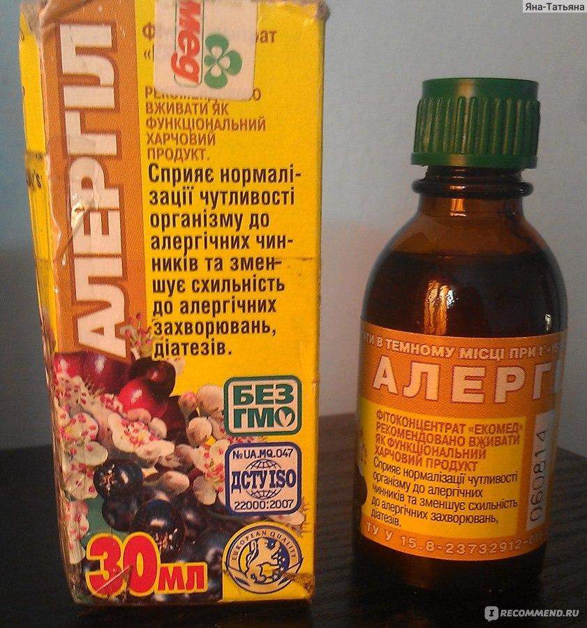 Как лечить народным средством аллергию пищевую