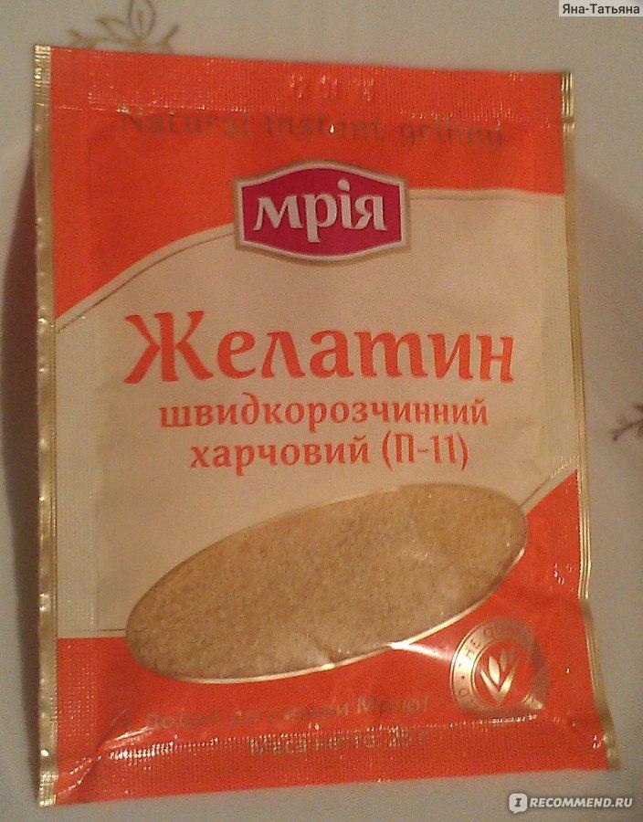 Желатин Мрия - «Желатин для суставов. Как пить, рецепты. Лечим ...