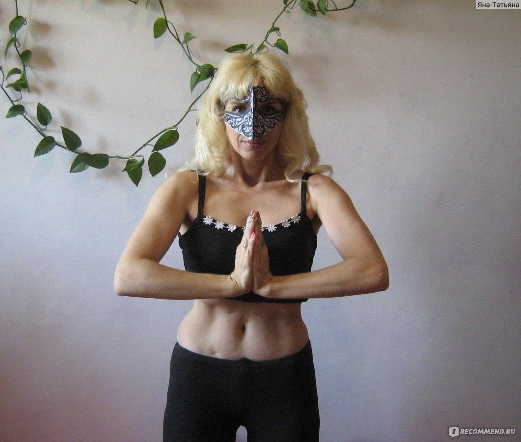 йога намасте фото