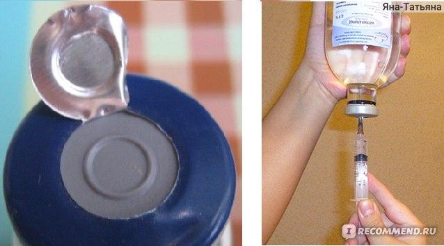 Как сделать физраствор для ингаляций в домашних условиях