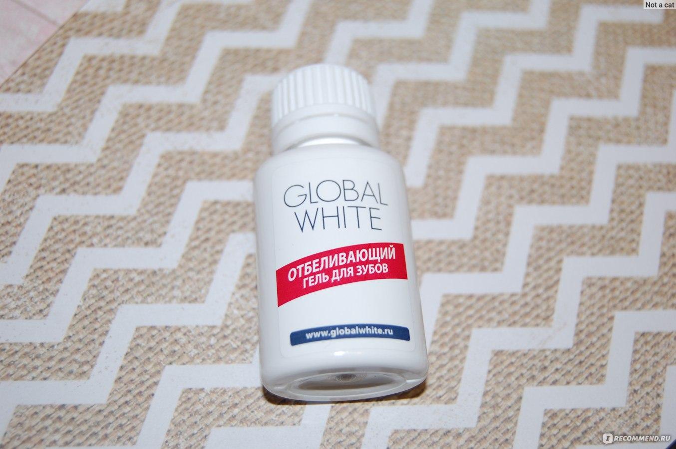 глобал уайт система д отбеливания зубов