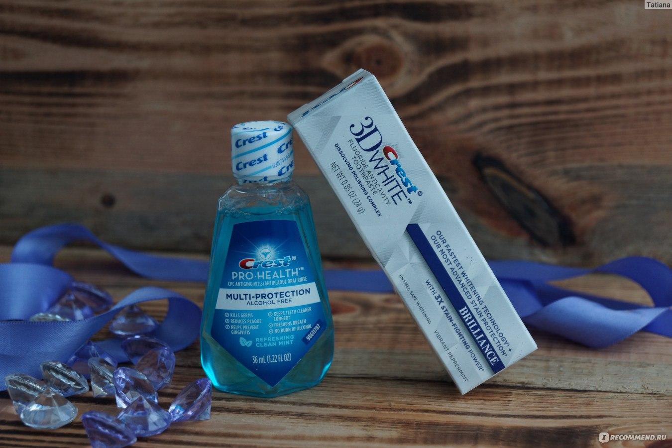 Профессиональное отбеливание зубов и удаление зубного