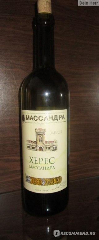 Вино мелким оптом