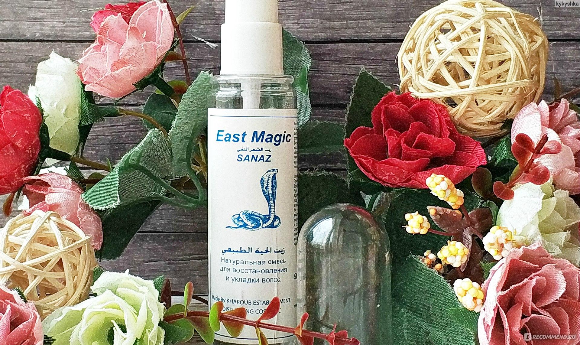 Косметика east magic купить мертвое море израиль косметика купить