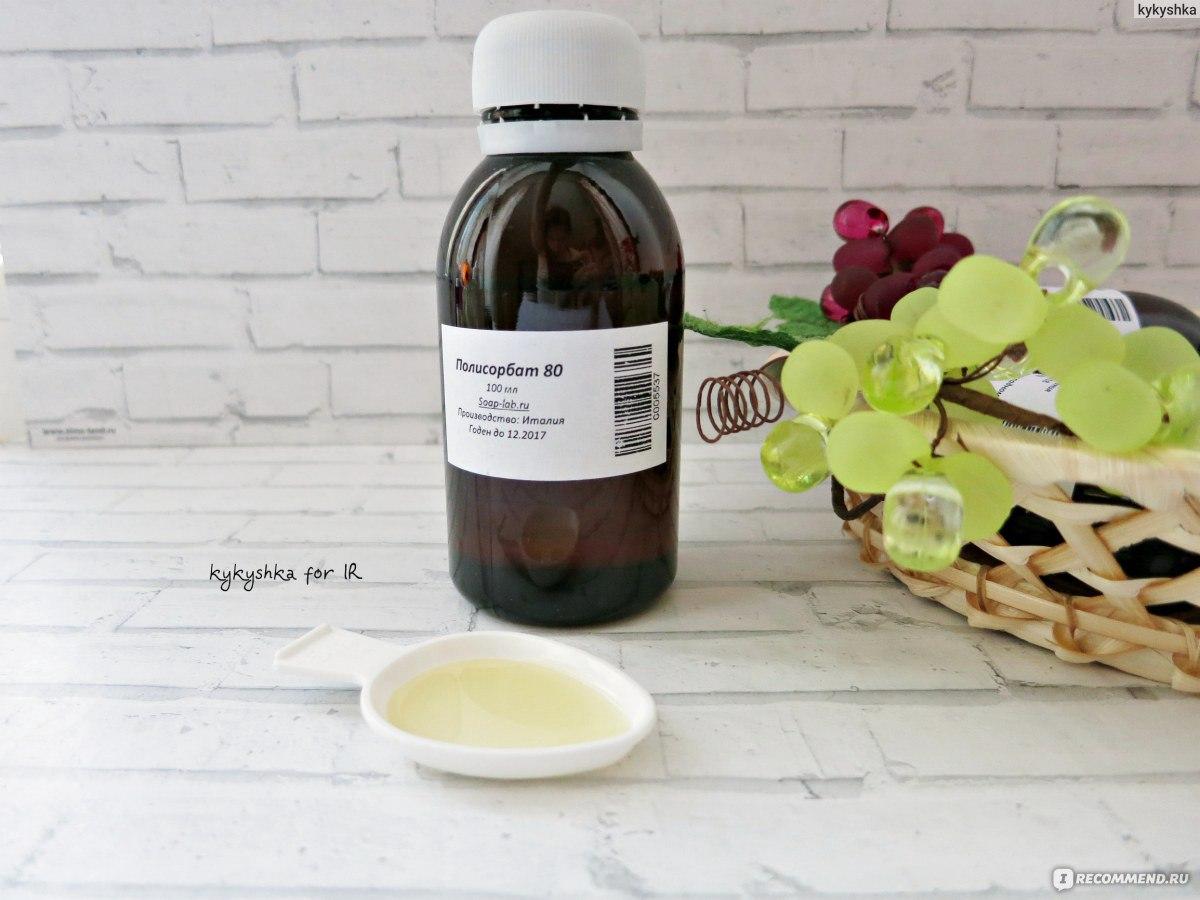 Гидрофильное масло для умывания своими руками для комбинированной кожи фото 344