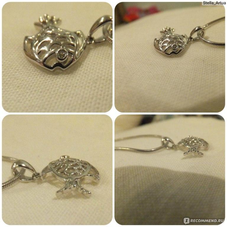 Вальтера серебряный кулон в подарок