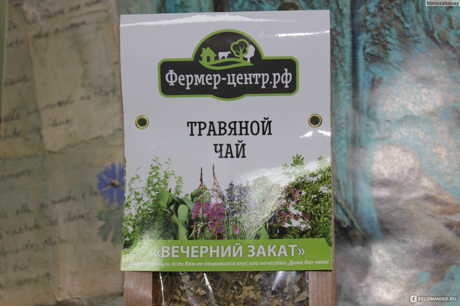Травяной сбор от бессонницы в аптеке