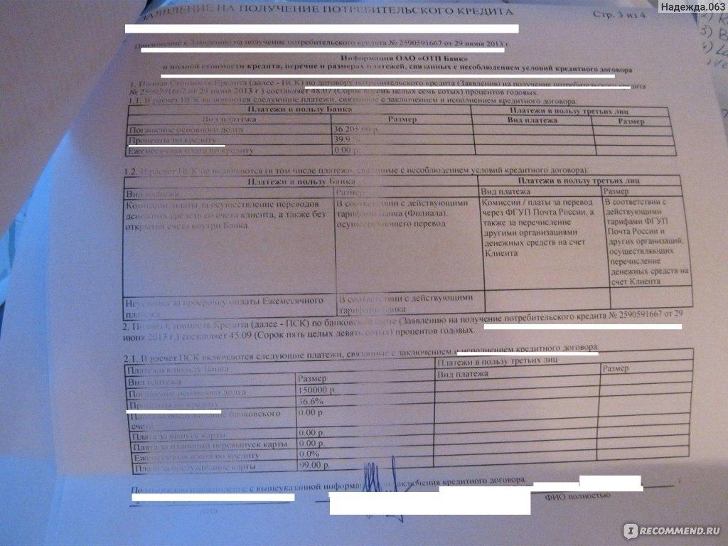 Проверить больничный лист по номеру онлайн на сайте фсс Москва Марьина роща