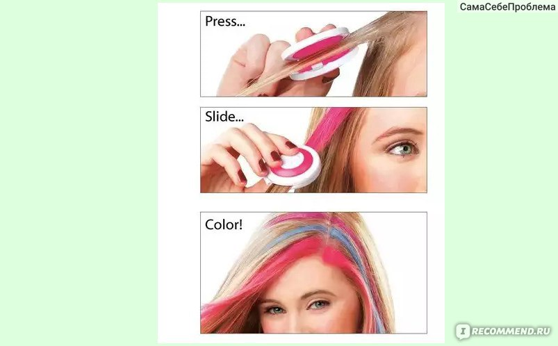 Как сделать мелки для волос в домашних условиях без гипса и пастели