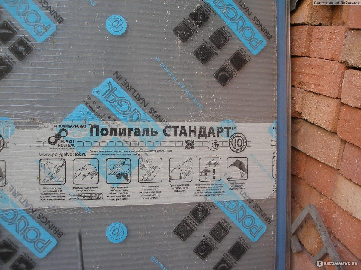 инструкция по сборке на теплицу успех стандарт