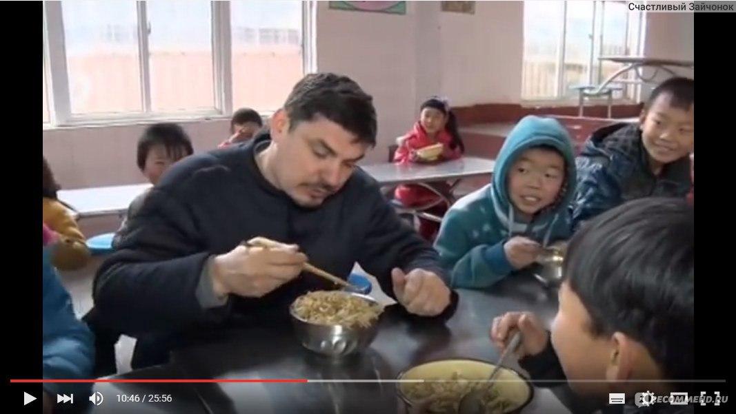 передача знакомство с китаем смотреть