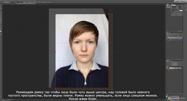 Как сделать фото 3на4 в фотошопе фото 514
