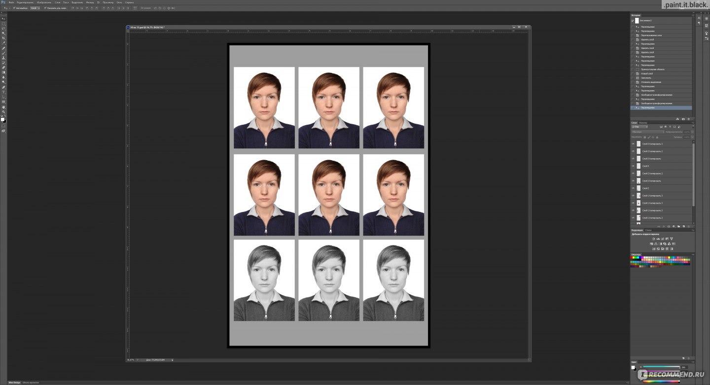Как в фотошопе сделать фото на документ с уголком