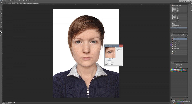 Как в фотошопе сделать свидетельство