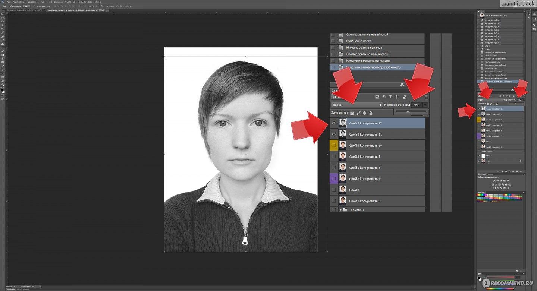 Как сделать фото документа белым