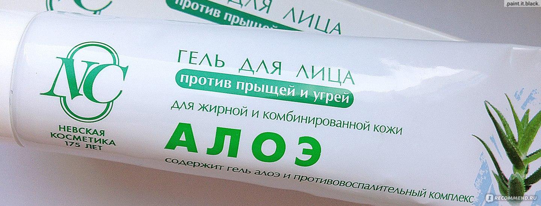 Невская косметика отзывы специалистов