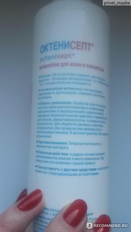 Ногтевого грибка лечение системными препаратами
