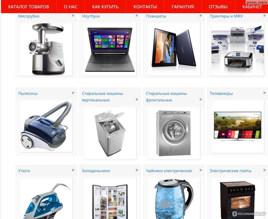 Интернет Магазин Техно Официальный Сайт